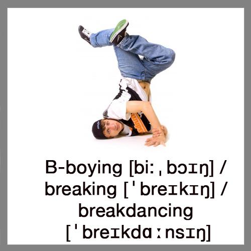 B-boying