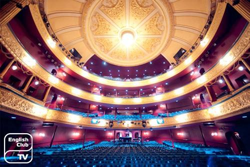 Театр Ройал