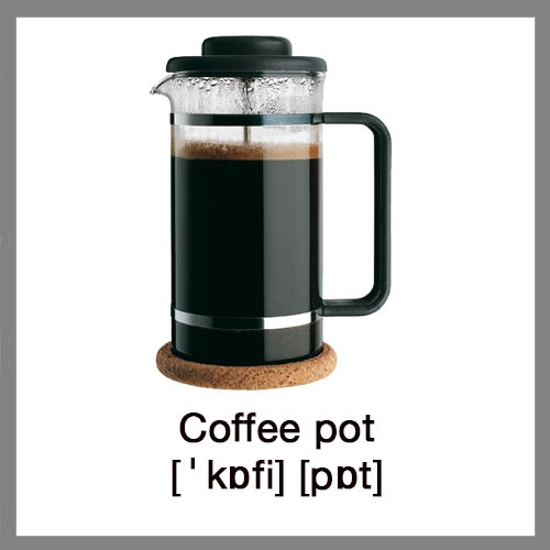 coffe-pot