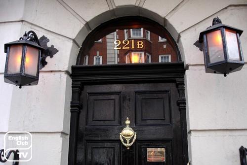 Бейкер-стрит, 221 б