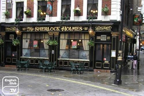 "Бар ""Шерлок Холмс"", Лондон"
