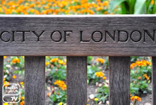 части лондона