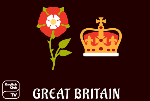династии Англии