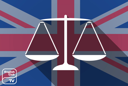суд Англии
