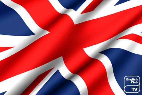 флаг Соединенного королевства Великобритании