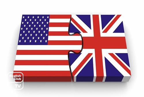 американцы и британцы