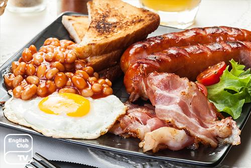 Завтрак англичан