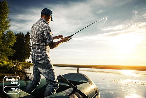 Рыбалка по-английски