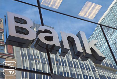 English banks