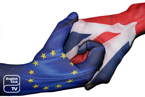 Политический тандем - Англия и Евросоюз