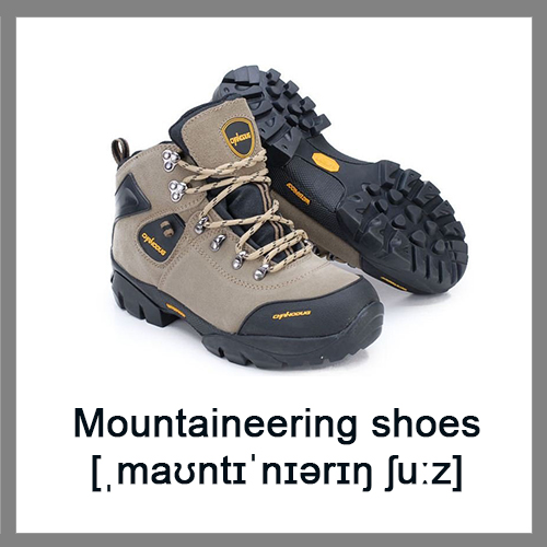 Mountaineering-shoes