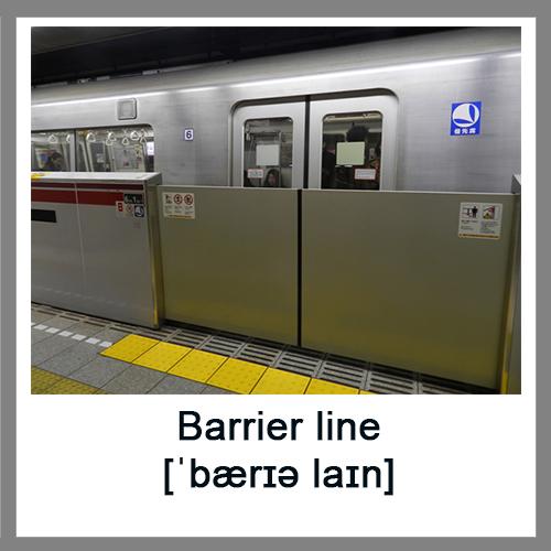 Barrier-line