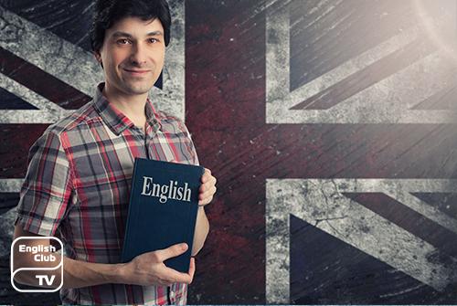 Уровень английских школьников