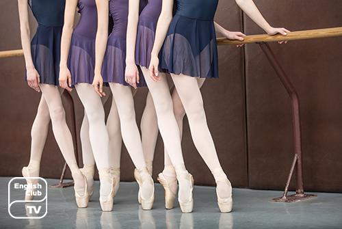 английский балет